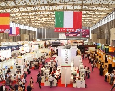 Wine-Hall_article_list_grid_sial-network_eng
